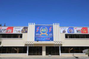 facade-sacmi-gal-6